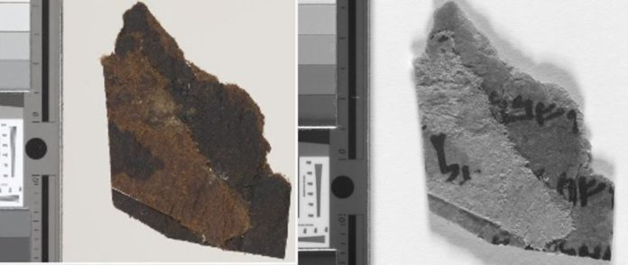 Dead Sea Scroll fragments thought to be blank reveal text
